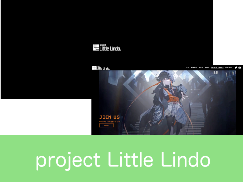 project Little Lindo